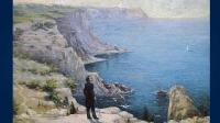 Гарри Руфф «Пушкин в Крыму»