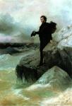 И. К. Айвазовский. Пушкин на горе Футя.